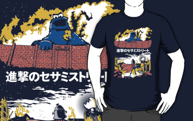 Attack on S Street T-Shirt